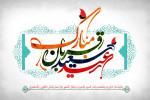 دانلود پوستر و عکس های جدید و باکیفیت عید قربان عید بزرگ مسلمانان