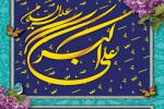۲۰ عکس زیبا به مناسبت ولادت حضرت علی اکبر و روز جوان