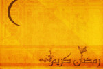 بهترین شعرهای ماه مبارک رمضان برای خداحافظی کردن با این ماه