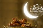 ۹ تا از بهترین شعرهای برای خداحافظی با ماه پر برکت رمضان