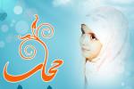 گلچینی از بهترین متن و پیام های تبریک ۲۱ تیرماه روز ملی عفاف حجاب