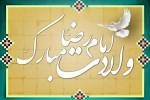 دانلود ۹ از بهترین مولودی های سید مجید بنی فاطمه (ولادت امام رضا)
