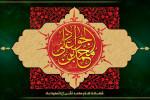 ۵ شعر ترکی برای مداحی شهادت امام محمد تقی (جواد الائمه)