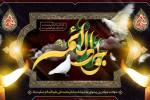 آهنگ مداحی از حاج حسین سازور به مناسبت شهادت محمد تقی