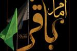 آهنگ مداحی شهادت امام محمد باقر با صدای محمدرضا و جبار بذری