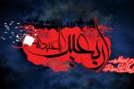 دانلود ۳۶ نوحه عربی گلچین شده مخصوص پیاده روی اربعین