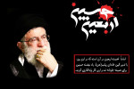 اشعاری دلنشین و غمگین در وصف چهلم امام حسین (اربعین)