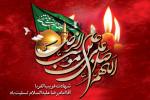 متن جدید مداحی روضه و نوحه سینه زنی شهادت امام رضا (غریب الغرباء)