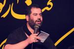 دانلود روضه نوحه وفات حضرت معصومه با صدای مداح حاج محمدرضا بذری