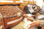 کاهش ۲۵ درصدی قیمت آجیل در آستانه شب یلدا