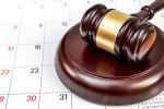 تاریخ دقیق روز وکیل در تقویم چه روزی است ؟