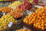 کاهش قیمت میوه های پاییزه در هفته جاری + جدول قیمت میوه