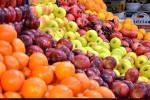 قیمت میوه های شب یلدا اعلام شد + جدول قیمت