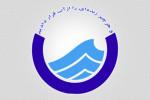 آدرس و تلفن اداره آب و فاضلاب استان گلستان