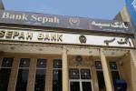لیست شعبه های بانک سپه همدان + آدرس و تلفن