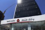 لیست شعبه های بانک ملت در گرگان و حومه + آدرس و تلفن