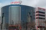 مرکز خریدهای منطقه ۴ تهران + آدرس و تلفن