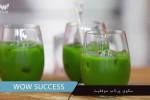 خواص بی نظیر آب کرفس برای سلامتی و لاغری (ویدیو)