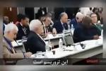 واکنش تند ظریف به تحریمهای آمریکا در اجلاس عدم تعهد (فیلم)