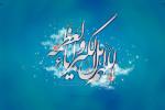 اعمال و آداب توصیه شده برای شب قبل از عید فطر