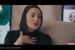 مصاحبه جالب و کامل شیلا خداداد با تی وی پلاس