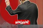 علی اردشیر لاریجانی قید صندلی ریاست پارلمان را زد !