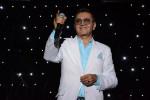 ۶۶ کد آهنگ پیشواز ایرانسل از خواننده محبوب فریدون آسرایی