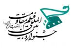 نصیربیگی مدیر بخش جلوه گاه نور جشنواره فیلم مقاومت شد