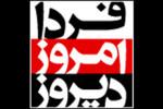 حدادعادل: حجاب با یک قرص درمان نمی شود -  احمدی مقدم:جلوه گری برخی به معنای بد شدن حجاب و عفاف نیست