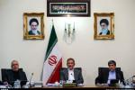 تصاویر جلسه هیئت امنا سازمان اسناد و کتابخانه ملی با حضور معاون اول رئیس جمهوری