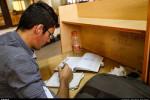 تصاویر حال و هوای کتابخانه ها در فصل امتحانات و در آستانه کنکور