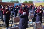 جزئیات بازگشایی حضوری مدارس اصفهان از 22 شهریور