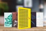 10 کتاب پر فروش شعر در ایران