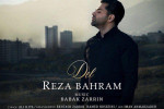 دانلود و متن آهنگ دل از رضا بهرام (Reza Bahram | Del)