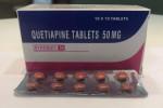 اطلاعات دارویی کامل قرص بایوکوئتین