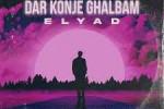 دانلود آهنگ در کنج قلبم از الیاد + متن آهنگ