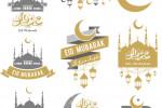 25 متن و پیام تبریک عید فطر به معلم