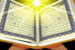 دعای صوتی روز ۲۴ ماه مبارک رمضان