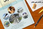 معنی و حل تمرین درس 6 عربی نهم