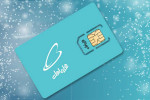 هدیه همراه اول (اینترنت / مکالمه رایگان) به مناسبت عید غدیر 1400
