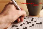 مستمری در جدول / پاسخ مستمری در حل جدول