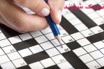 نزدیک شازند در جدول / یکی از شهرهای اراک