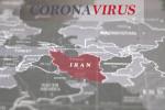 سراسر ایران قرمز شد ! تعطیلی کل کشور به مدت 2 هفته