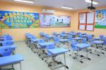 آیا مدارس اصفهان ۲۷ اردیبهشت بازگشایی می شوند ؟
