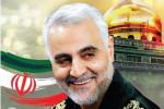 تصاویر دیده نشده از آخرین حضور سردار سلیمانی در دفتر کارش