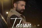 دانلود آهنگ جدید تهران حمید هیراد با بالاترین کیفیت + متن آهنگ