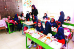 مدارس غیرانتفاعی ابتدایی دخترانه منطقه ۴ تهران + آدرس و تلفن