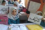 مدارس غیرانتفاعی ابتدایی دخترانه منطقه ۱۱ تهران + آدرس و تلفن