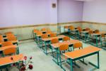 مدارس غیرانتفاعی ابتدایی پسرانه منطقه ۱۴ تهران + آدرس و تلفن