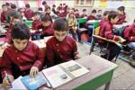 مدارس غیرانتفاعی ابتدایی پسرانه منطقه ۱۷ تهران + آدرس و تلفن